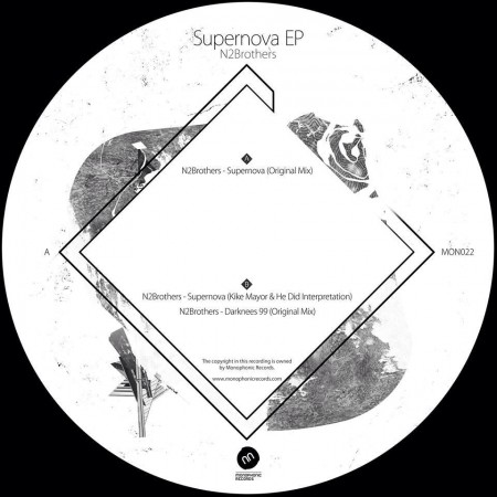 N2Brothers Supernova EP Vinyl Only Release.